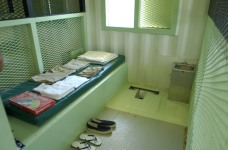 typical gitmo cell - how inhumane