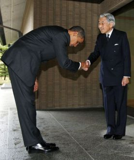 Obama bow 2